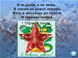 «Ёлка современная» «Ёлочка-ёлка, лесной аромат» «К нам ёлочка пришла» «Ёлка-