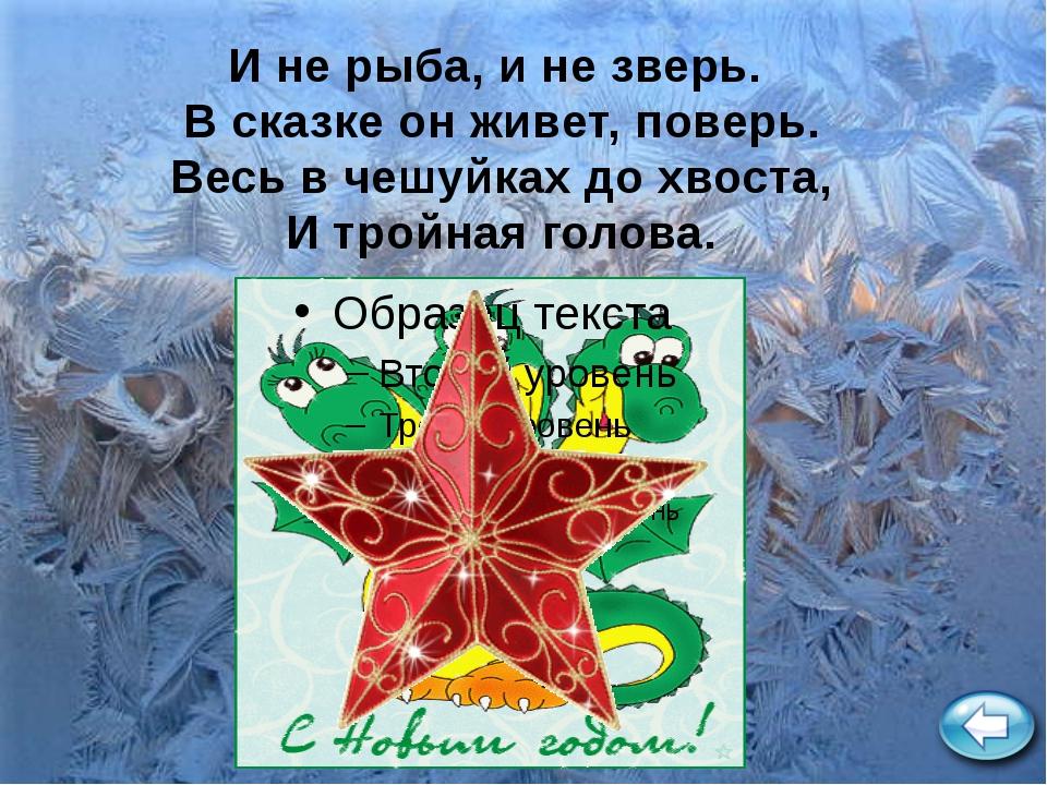 «Ёлка современная» «Ёлочка-ёлка, лесной аромат» «К нам ёлочка пришла» «Ёлка-...