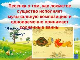 """""""В лесу родилась елочка"""" Песенка о растении, выросшем в условиях дикой приро"""