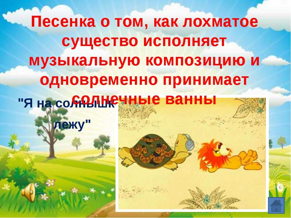 """""""В лесу родилась елочка"""" Песенка о растении, выросшем в условиях дикой приро..."""