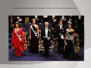 Шведская королевская семья приобрела большую популярность за поседение годы