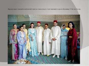 Марокко имеет сложный политический строй, во главе которого стоит парламент
