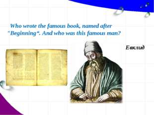 "Who wrote the famous book, named after ""Beginning"". And who was this famous"