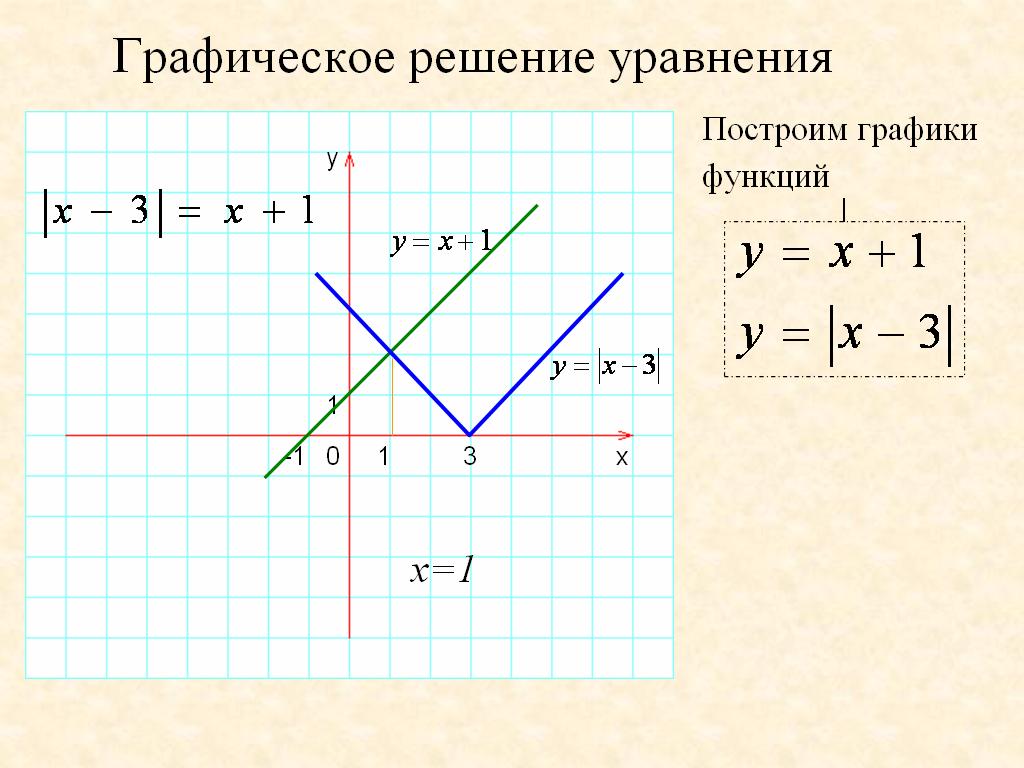 hello_html_m4f9b7f99.png