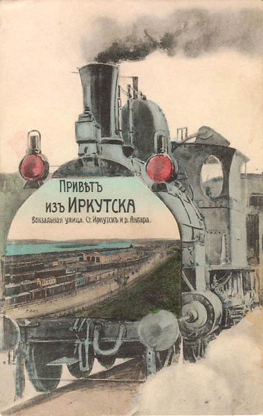 http://www.transsib.ru/Photo/Old/old-250.jpg