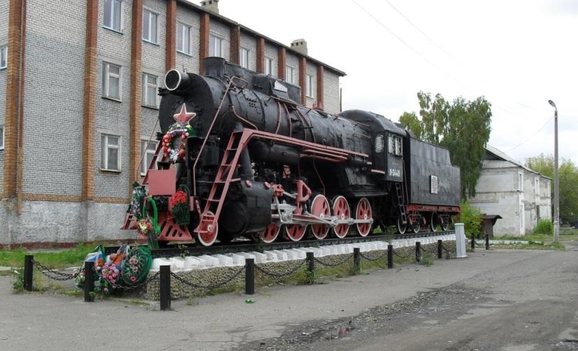 http://photos.wikimapia.org/p/00/02/55/30/43_full.jpg