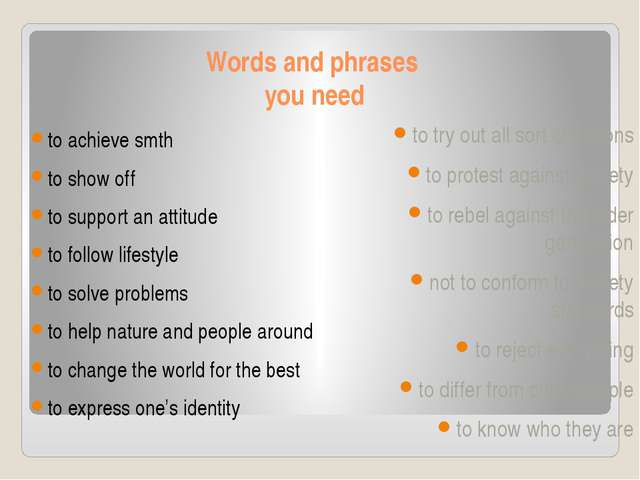 Words and phrases you need to achieve smth to show off to support an attitude...