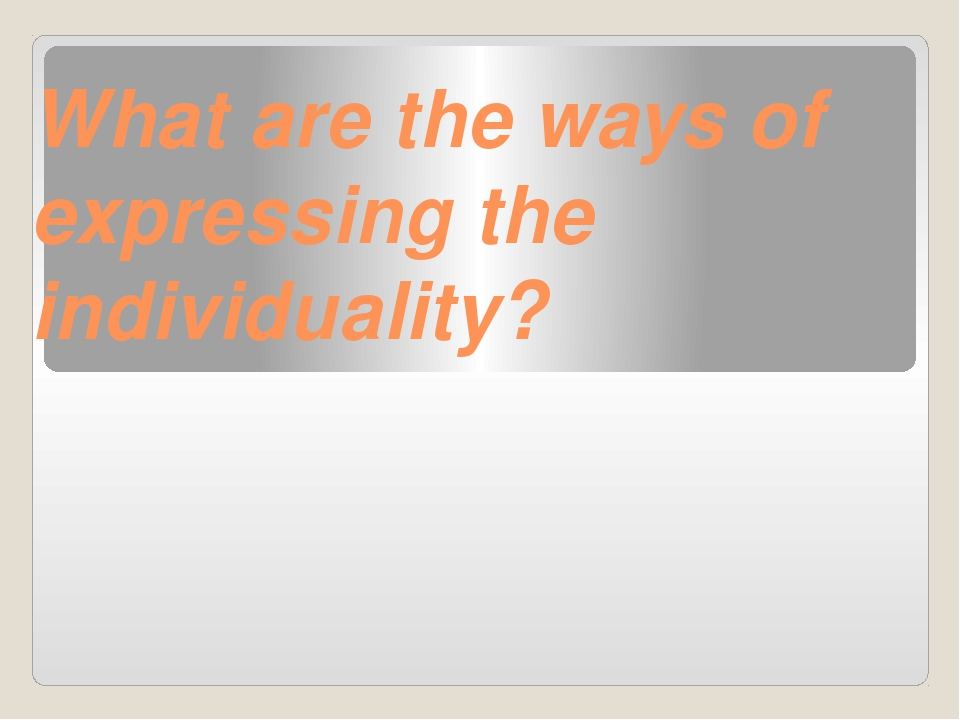 What are the ways of expressing the individuality?