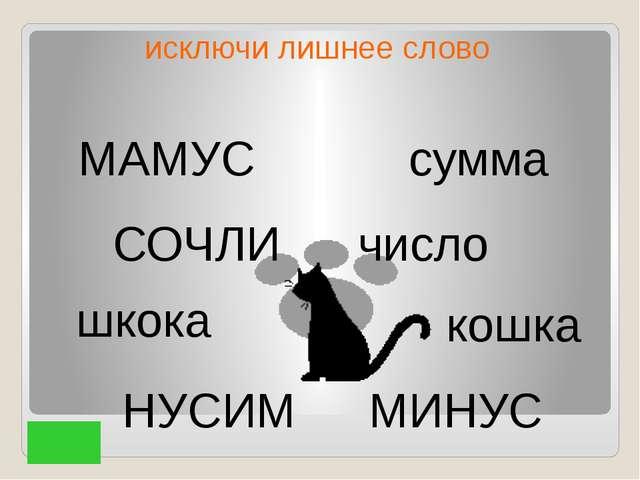 Выясните, делится ли числовое значение выражения 534∙974∙824 + 846∙916 на 10...