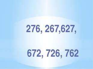 276, 267,627, 672, 726, 762