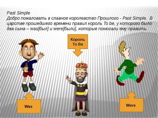 конспект урока английского языка 2 класс знакомство