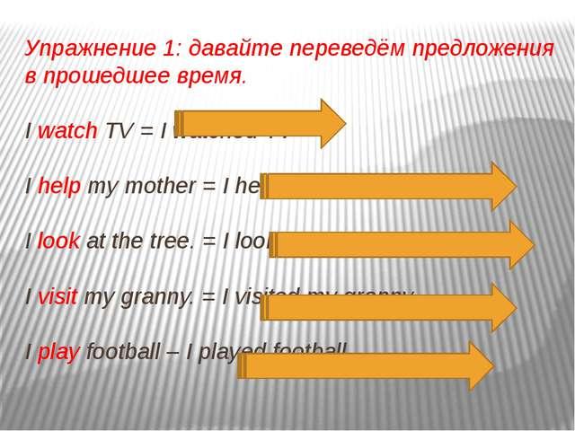 план урока английского языка 1 класс давайте познакомимся