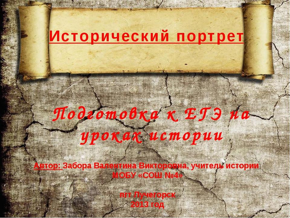 Главнокомандующий М. И. Кутузов 1 армия М. Барклай де Толли 3 армия А. П. Тор...