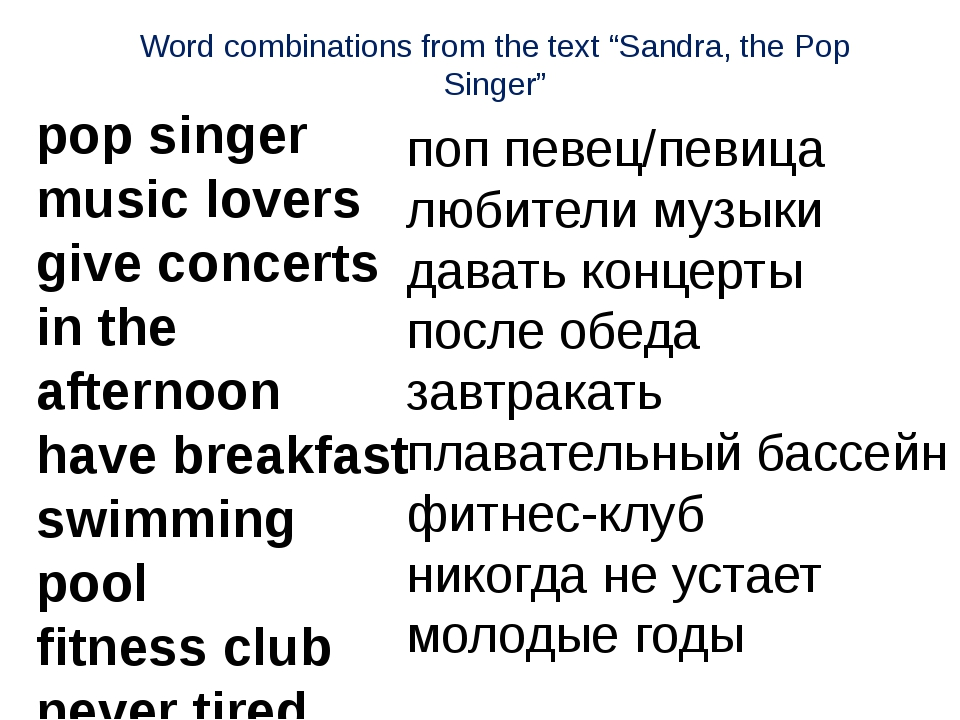 pop singer music lovers give concerts in the afternoon have breakfast swimmin...
