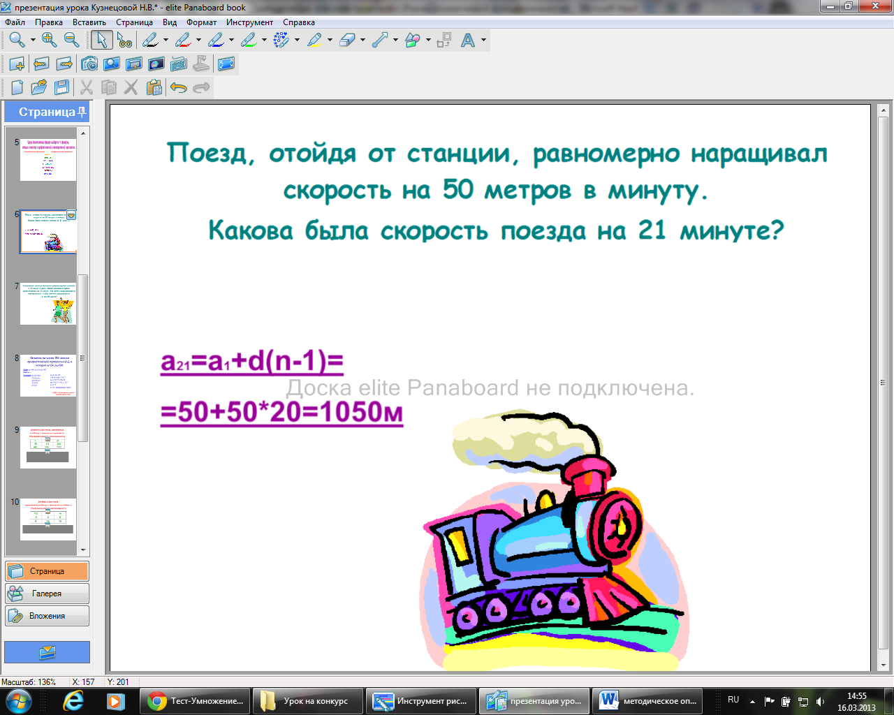 hello_html_1904afba.png