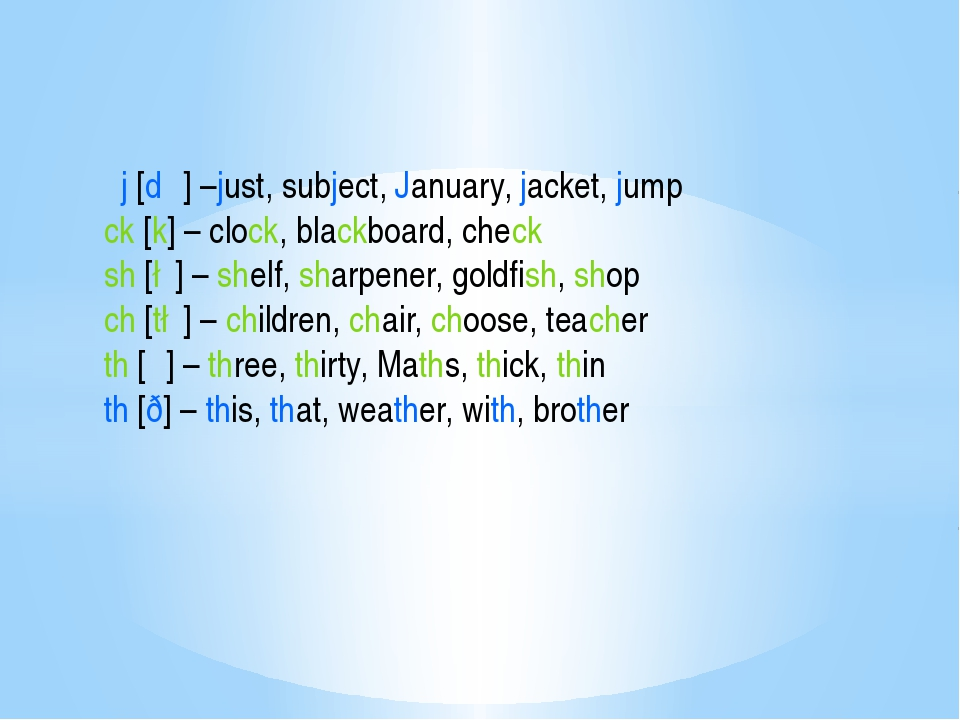 j [dʒ] –just, subject, January, jacket, jump ck [k] – clock, blackboard, che...