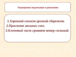 Ресурсы Интернет download-sounds.ru›ovacii/ http://onlain-films5.ucoz.ru/publ