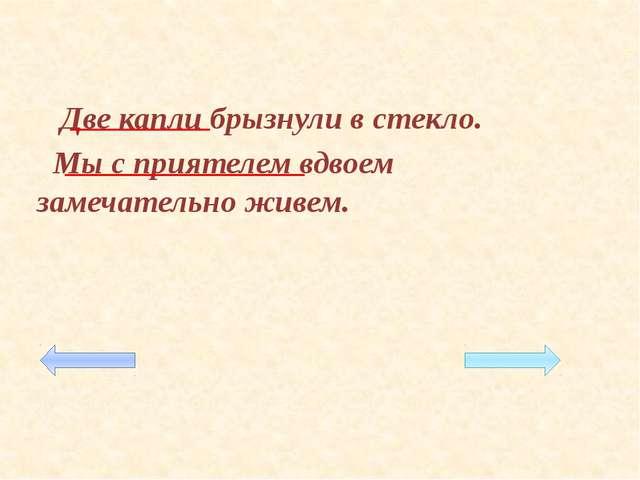 Домашнее задание § 11, упражнение 119. Подчеркнуть подлежащие, указать способ...