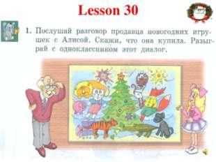 Lesson 30