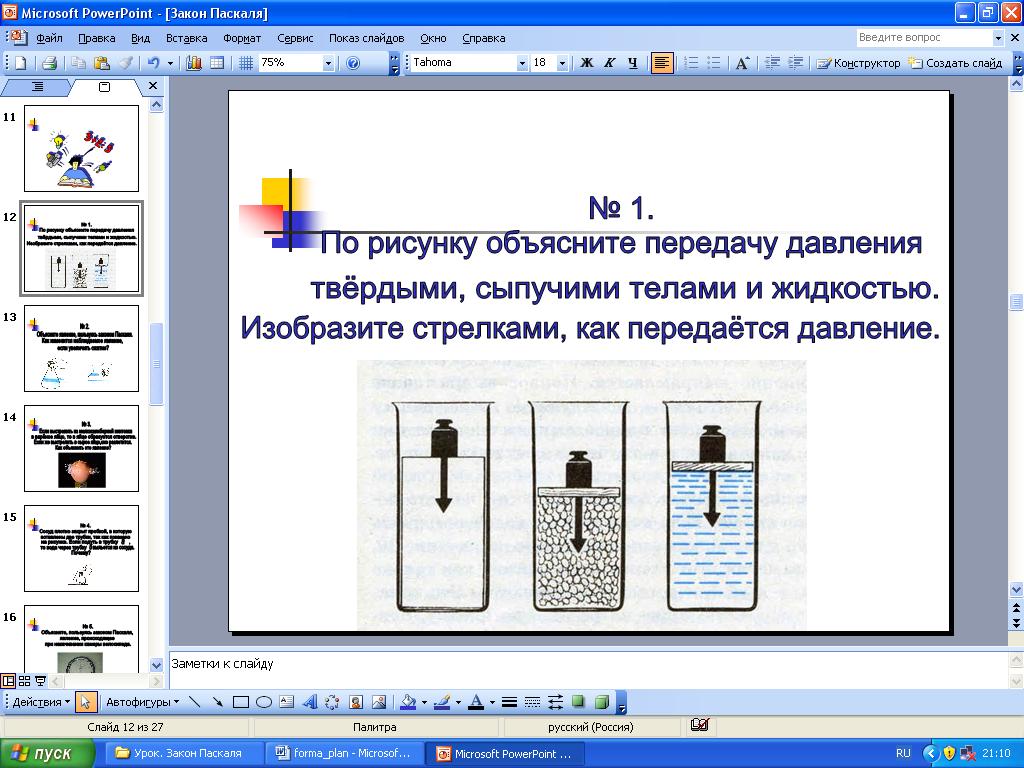 hello_html_38d834da.png