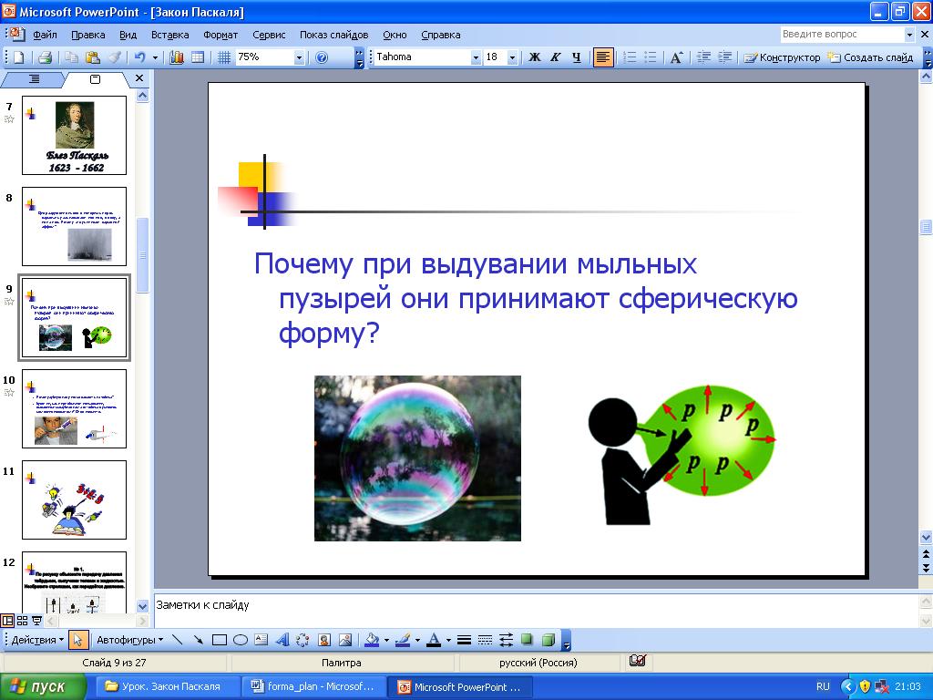 hello_html_525e73dc.png