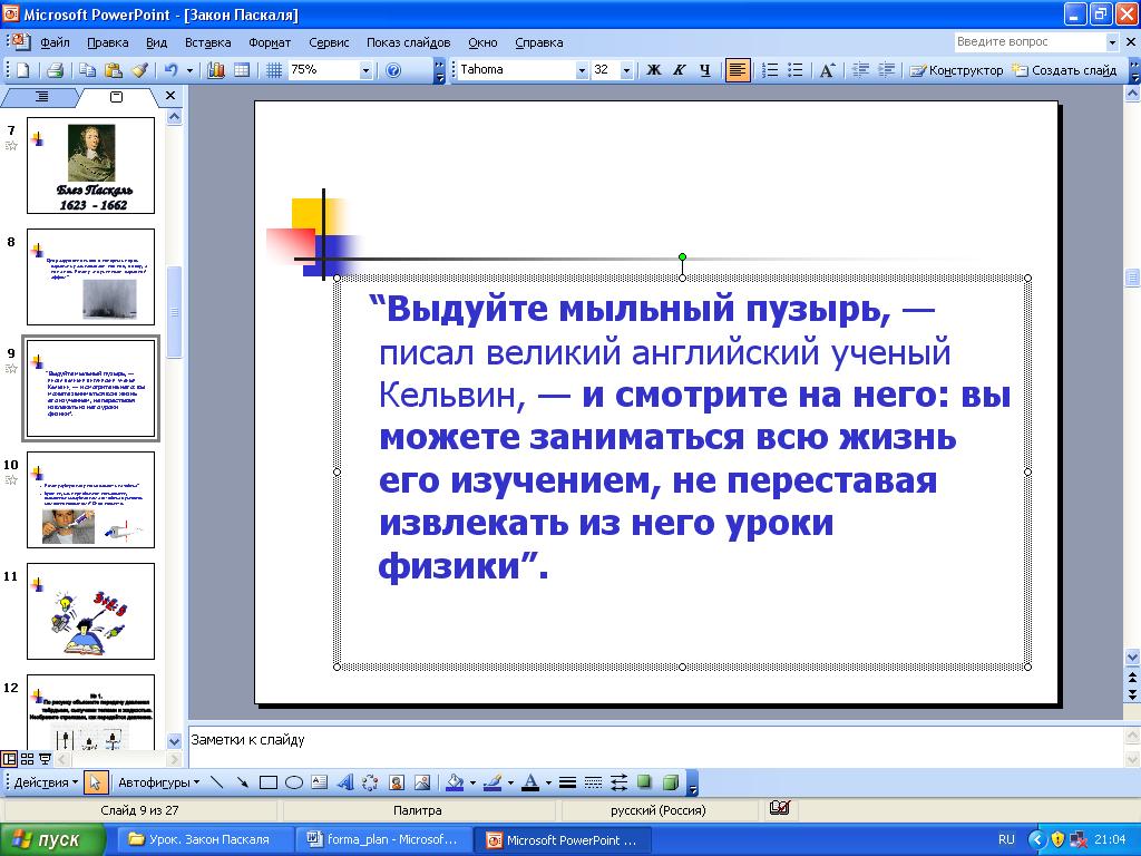 hello_html_m1e849bb8.png