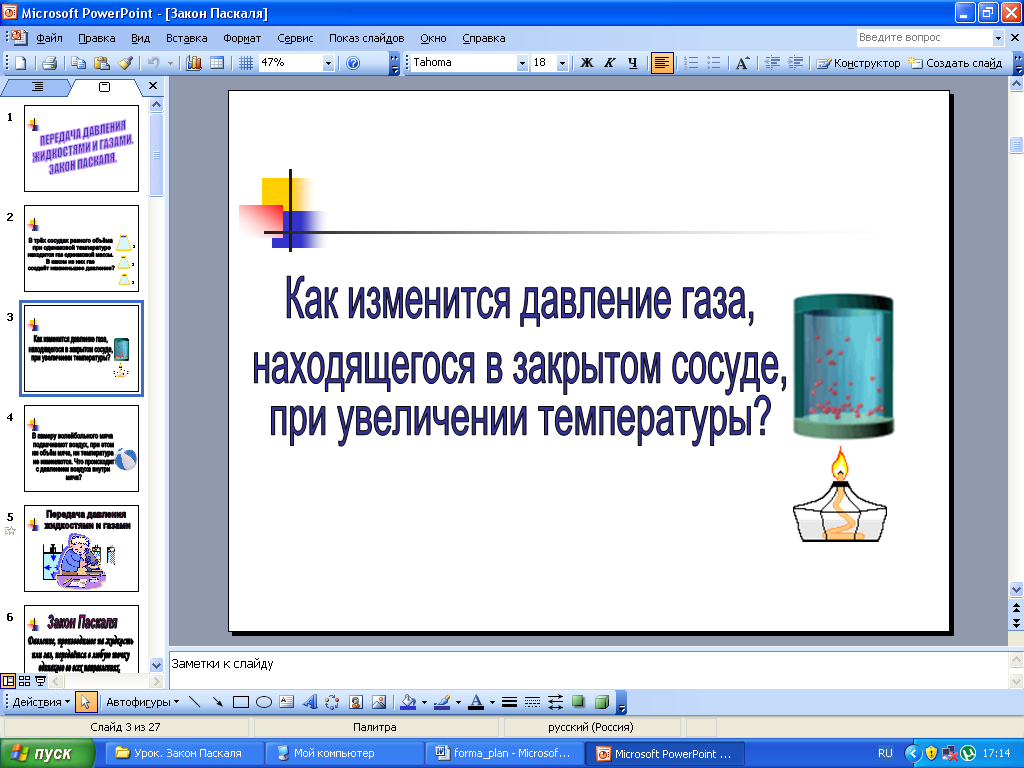 hello_html_m23675e3.png