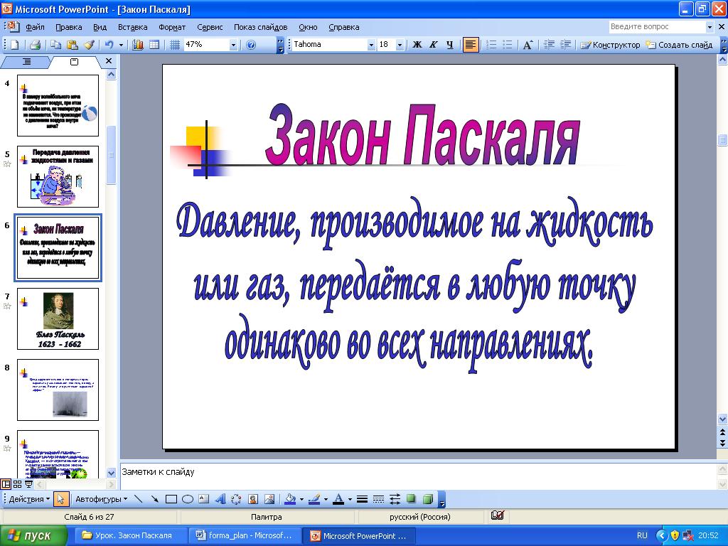 hello_html_m4b7e70d5.png