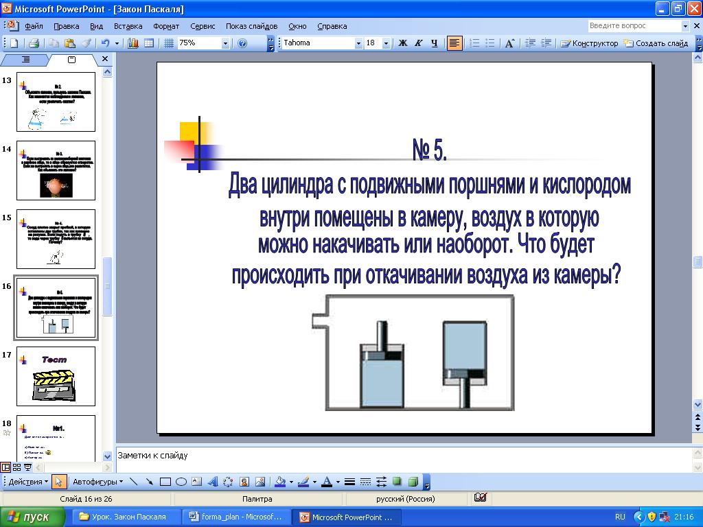 hello_html_m59b50e.png