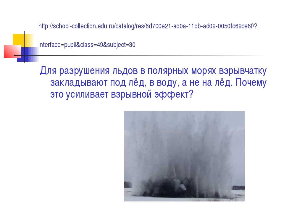 http://school-collection.edu.ru/catalog/res/6d700e21-ad0a-11db-ad09-0050fc69c...