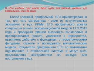 №1 Проездной билет на автобус на месяц стоит 580 рублей, а разовая поездка—