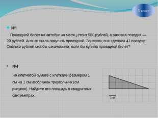 7 класс Формулы сокращенного умножения. Задачи с параметрами. Уравнения с мод