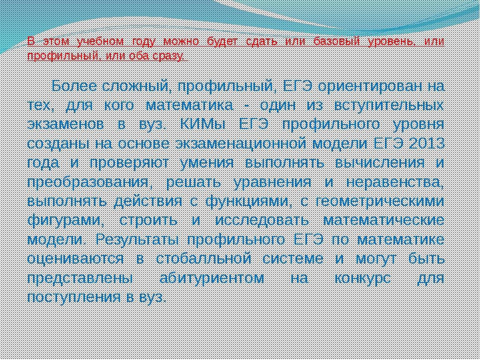 №1 Проездной билет на автобус на месяц стоит 580 рублей, а разовая поездка—...