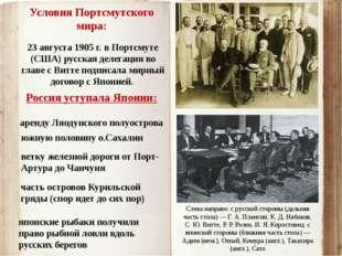 японские рыбаки получили право рыбной ловли вдоль русских берегов Условия Пор