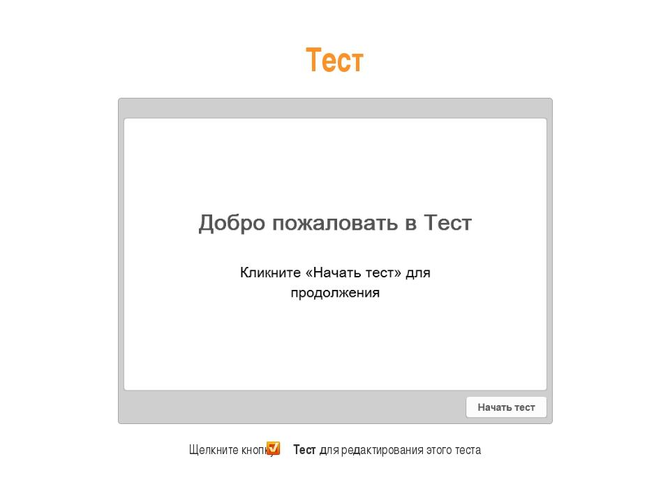 Список использованных источников: 1. Информатика и ИКТ: учебник для 9 класса...