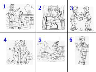 Стимульный материал к методике исследования мотивации учения у первокласснико