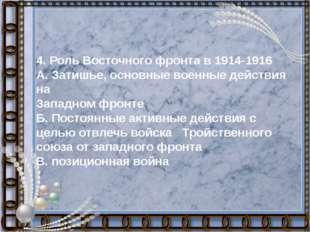 """Согласны ли вы, с высказыванием Н. А. Бердяева. Свой ответ аргументируйте """"Ра"""