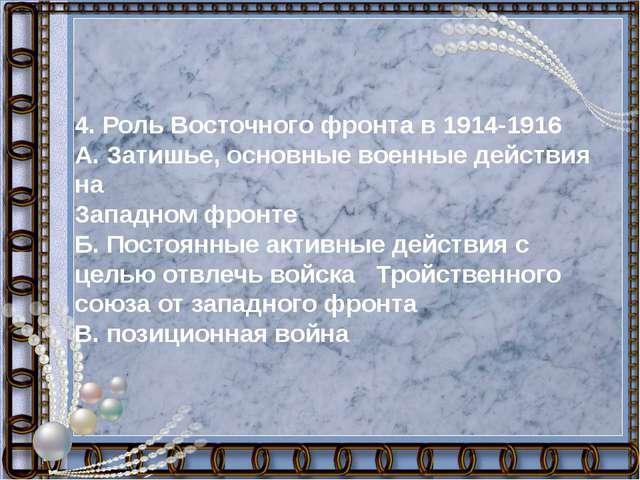 """Согласны ли вы, с высказыванием Н. А. Бердяева. Свой ответ аргументируйте """"Ра..."""
