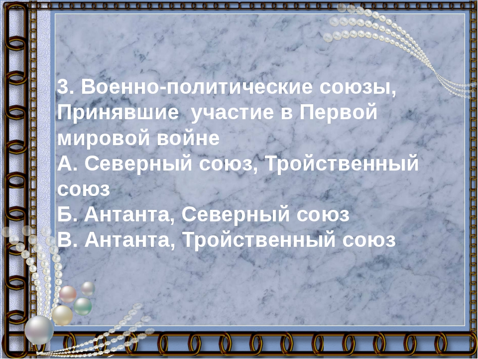 Формирование новых органов власти Депутаты Государственной Думы Временный исп...