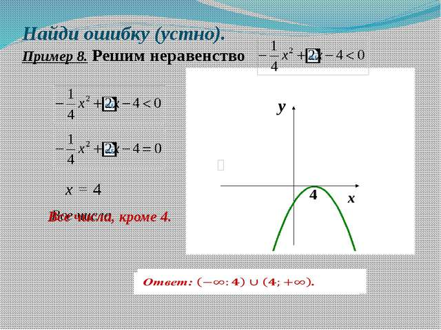 Антонова Г.В.,ГБОУ гимназия №1 г.Похвистнево