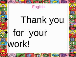 English Thank you for your work!