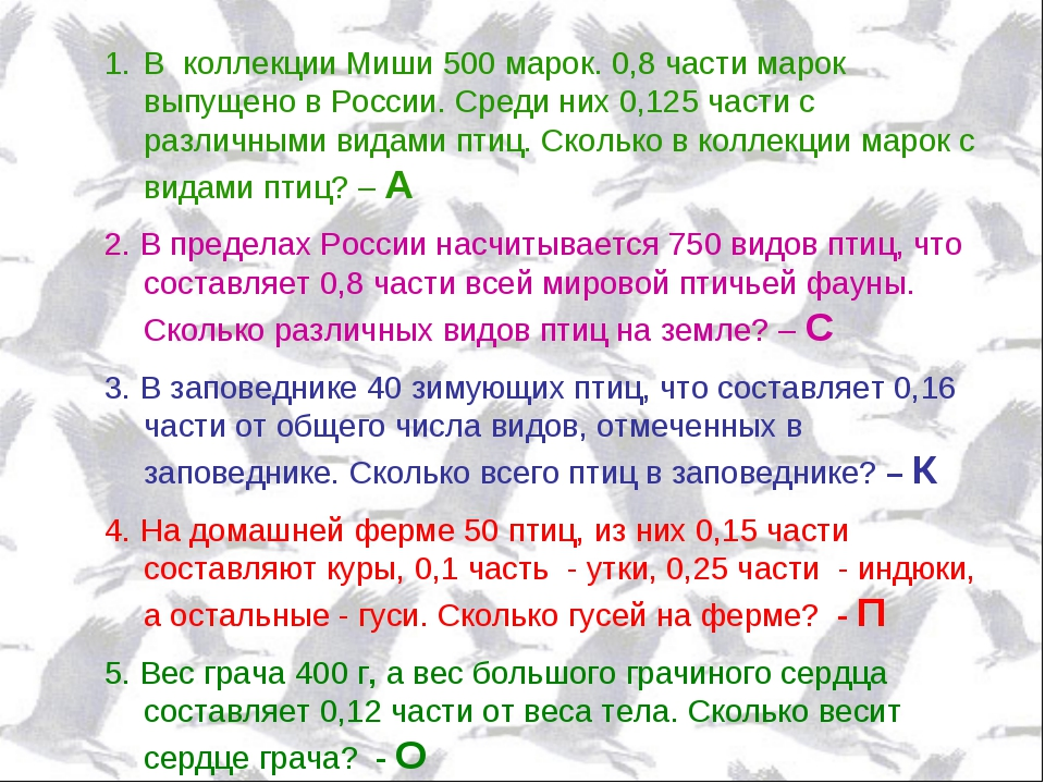 В коллекции Миши 500 марок. 0,8 части марок выпущено в России. Среди них 0,12...