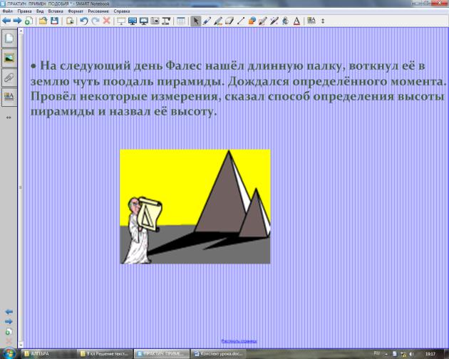 hello_html_6dbd9cb0.png