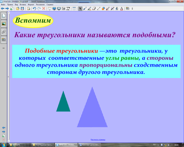 hello_html_m188e9977.png