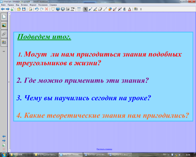 hello_html_m3bd9ee13.png