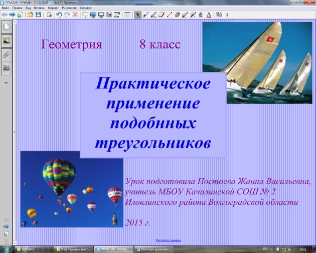 hello_html_m66cbde2e.png