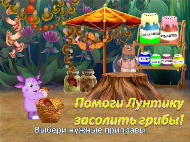 Рудич О.Ф.Нижневартовск МОСШ №11 Рудич О.Ф.Нижневартовск МОСШ №11