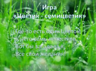 Рудич О.Ф. Нижневартовск МОСШ №11 Рудич О.Ф. Нижневартовск МОСШ №11