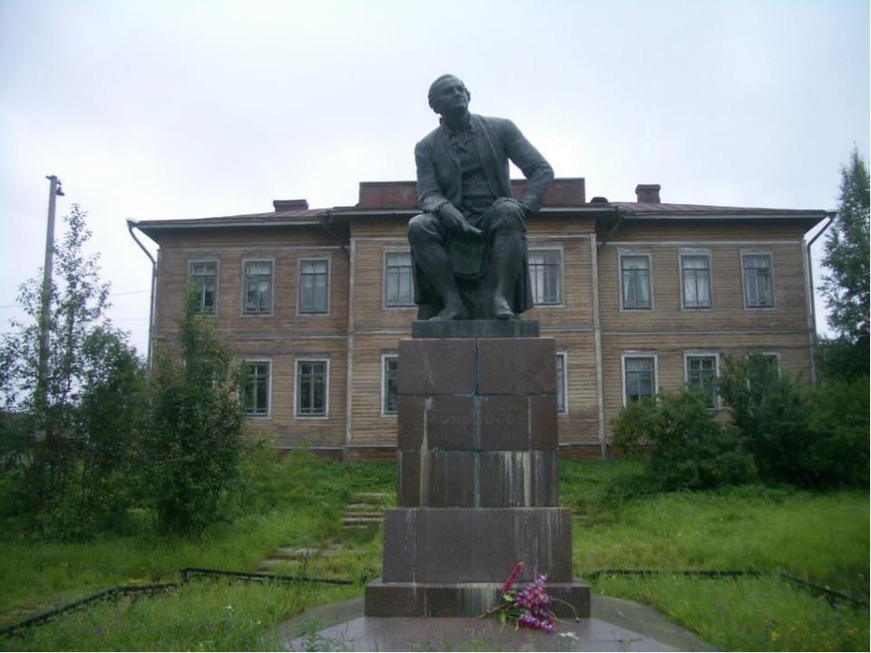 село Холмогоры