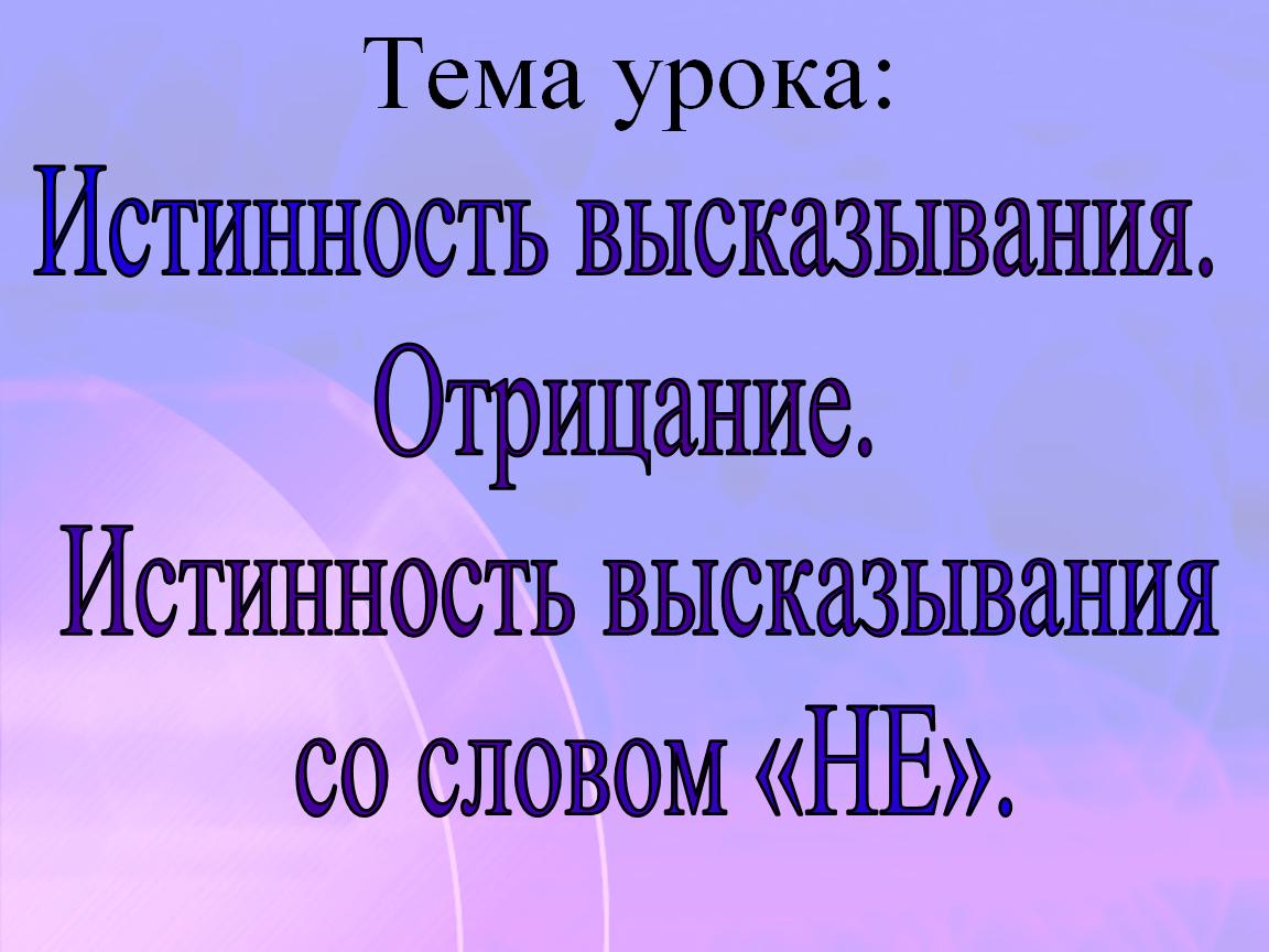 hello_html_m16e183f7.png